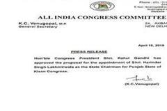 harinder singh punjab farmer congress nomination