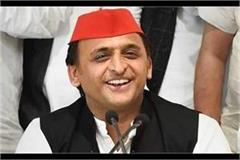 no parties hearts of alliance akhilesh
