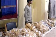 products of prisoners reached in gaiety theater