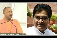yogi is unskilled ram gopal yadav