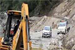 kullu manali nh rest closed due to landslide