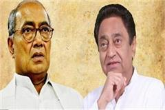 written letter to digvijay kamal nath in defense of chitfund companies