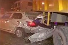 dumpper hit the bsp mla s car