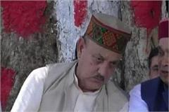dhumal will go to congress admitted suresh chandel difference