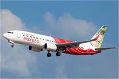 thinking about leasing of boeing 737 aircraft of air india express jet airways