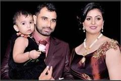 mohammed shami s wife in laws