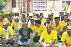 at the meeting the archaeological survey of india has taken 600 janitor
