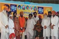 district head sajjan singh cheema joins akali dal