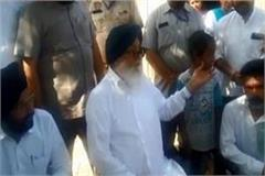 badal sahab is promoting for daughter in law