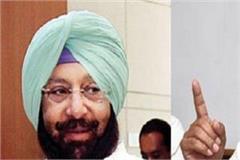 harpal singh cheema speak against congress