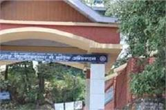 security arrangement in hpu hostel