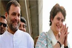 i am ready to contest from varanasi with rahul s consent priyanka
