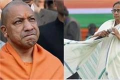 mamta condemns yogi on calling indian army  modiji s army