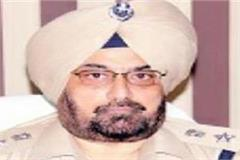 great relief to former ssp charanjit sharma