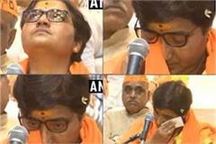 sadhvi pradnya spoke she became passionate