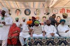 sher singh singled out the nomination papers on 29 april