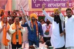 sunny deol election rally after filling nomination papers