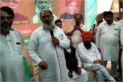 anil vij appealed to women to voting