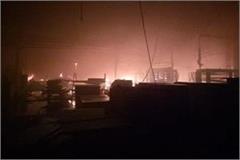 fierce fire in ply board factory loss of millions