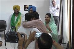 ajay chautala meet to ashok tanwar arjun chautala angered