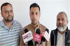 ashray sharma seeks to cbi probe in forest guard death case