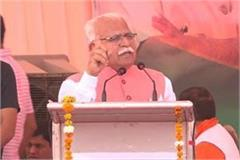 khattar said people should vote for nationalism