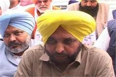 aap announces candidates from ferozepur and patiala