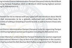 name of panipat recorded in the ward book of record