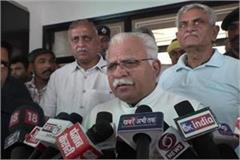 cm khattar gave a big statement on the coalition of you and jjp