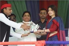 akhilesh mayawati arrives in kanauj seeking votes in support of dimple yadav