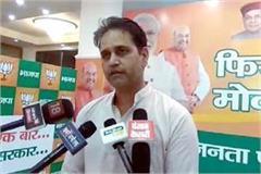 bjp attack on rahul gandhi