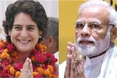 priyanka says modi travels abroad but does not go to any village