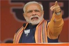 modi government in preparations for selling property of government companies
