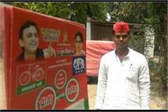 akhilesh s photo of sp bsp combine printed on wedding card
