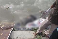 deadbody found in bsl canal