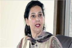 navjot kaur sidhu targets opponents bjp said traitor