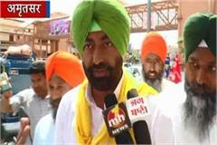 sukhpal khaira told the reason for his resignation