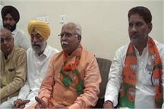 cm manohar said bjp akali alliance will create country state free from congress