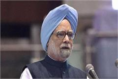 india will stand in line with  justice  to  poverty free  countries manmohan