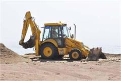 jcb caught on illegal mining