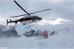missing boy girl rescue in churdhar peak