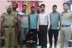 west bengal smuggler arrested with crores of heroin