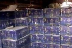 police caught illegal liquor served in elections