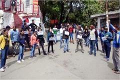 abvp protes against hpu