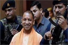 army refuses to respond to yogi s statement regarding army of modiji