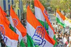news of congress candidates in haryana loksabha
