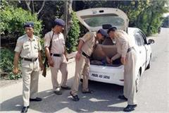 boundaries of indaura sealed due to lok sabha elections