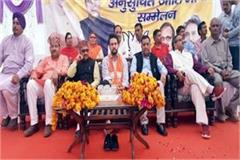 modi give honor to middle class to rebate in tax  anurag