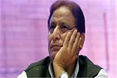 azam khan jalsa in rampur people protest against police