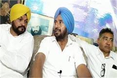 nishan singh stranded at ram rahim compared to mr gurgobind singh